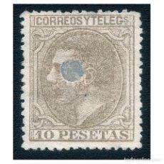 Sellos: ESPAÑA 1879. EDIFIL 209T,, 209 T. ALFONSO 12. USADO. Lote 245945315