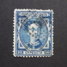 Sellos: SELLO ESPAÑA 1876 - ALFONSO XII - EDIFIL 175 - USADO. Lote 246341615