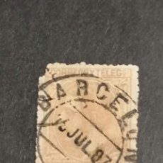 Sellos: ESPAÑA SELLO BARCELONA MATASELLOS 19-7-1887 EDIFIL 206. Lote 246363460
