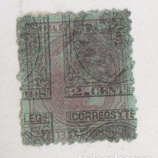 Sellos: MACULATURA SELLO ALFONSO XII DE 2 CÉNTIMOS. Lote 246594225