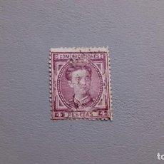 Sellos: ESPAÑA - 1876 - ALFONSO XII - EDIFIL 181 - VALOR CATALOGO 100€.. Lote 246725535