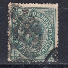 Timbres: 1876 EDIFIL 183 USADO. ALFONSO XII (1219). Lote 247962135