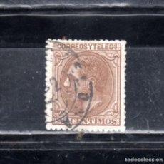 Selos: ED Nº 203 ALFONSO XII USADO. Lote 248048245