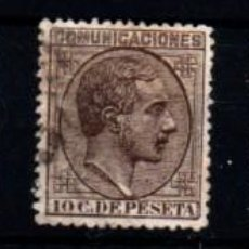 Selos: ESPAÑA Nº 190/2, 194, 196. AÑO 1878. Lote 250316615