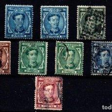Timbres: ESPAÑA Nº 174/7, 179/80, 181T. AÑO 1876. Lote 250327610