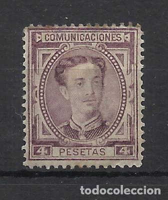 ALFONSO XII NUEVO* 1876 EDIFIL 181 VALOR 2018 CATALOGO 84.- EUROS MARQUILLADO FILATELICO (Sellos - España - Alfonso XII de 1.875 a 1.885 - Nuevos)