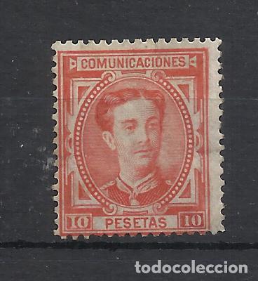 ALFONSO XII NUEVO* 1876 EDIFIL 182 VALOR 2018 CATALOGO 198.- EUROS (Sellos - España - Alfonso XII de 1.875 a 1.885 - Nuevos)