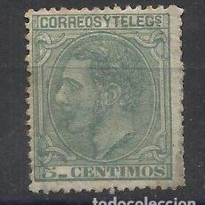 Sellos: ALFONSO XII NUEVO* 1879 EDIFIL 201 VALOR 2018 CATALOGO 17.50 EUROS. Lote 252600385