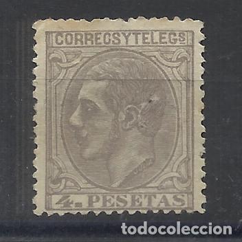 ALFONSO XII NUEVO* 1879 EDIFIL 208 T VALOR 2018 CATALOGO 13.50 EUROS (Sellos - España - Alfonso XII de 1.875 a 1.885 - Nuevos)