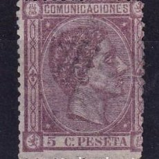 Sellos: SELLOS ESPAÑA 1875 REINADO DE ALFONSO XIII EDIFIL 163* EN NUEVO VALOR DE CATALOGO 102€. Lote 252686305