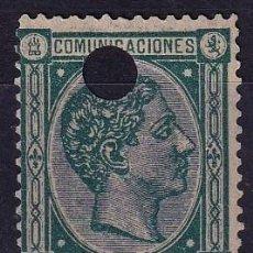 Sellos: SELLOS ESPAÑA 1875 REINADO DE ALFONSO XIII EDIFIL 170* EN USADO CANCELADO CON TALADRO. Lote 252687915