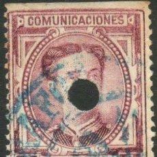 Sellos: EDIFIL 181 SELLOS USADOS ESPAÑA AÑO 1876 CORONA REAL Y ALFONSO XII 174 182. Lote 252767360