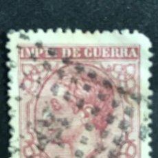 Sellos: EDIFIL 188 SELLOS USADOS ESPAÑA AÑO 1877 ALFONSO XII. Lote 252767605