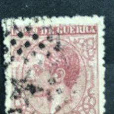 Sellos: EDIFIL 188 SELLOS USADOS ESPAÑA AÑO 1877 ALFONSO XII. Lote 252767685