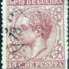 Sellos: EDIFIL 188 SELLOS USADOS ESPAÑA AÑO 1877 ALFONSO XII. Lote 252767750