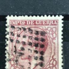 Sellos: EDIFIL 188 SELLOS USADOS ESPAÑA AÑO 1877 ALFONSO XII. Lote 252767785