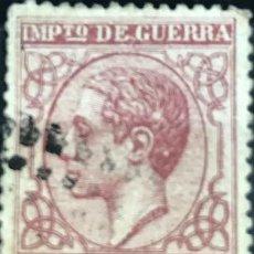 Sellos: EDIFIL 188 SELLOS USADOS ESPAÑA AÑO 1877 ALFONSO XII. Lote 252767900
