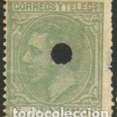 Sellos: EDIFIL 201 SELLOS USADOS ESPAÑA AÑO 1879 ALFONSO XII. Lote 252768385