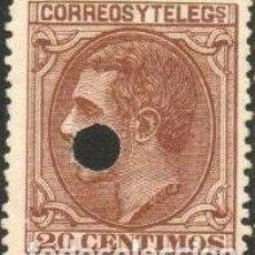 Sellos: EDIFIL 203 SELLOS USADOS ESPAÑA AÑO 1879 ALFONSO XII. Lote 252768495