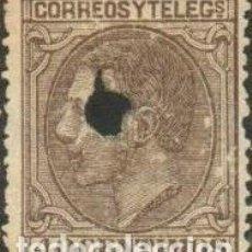 Sellos: EDIFIL 205 SELLOS USADOS ESPAÑA AÑO 1879 ALFONSO XII. Lote 252768555