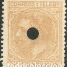 Sellos: EDIFIL 206 SELLOS USADOS ESPAÑA AÑO 1879 ALFONSO XII. Lote 252768615