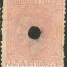 Sellos: EDIFIL 207 SELLOS USADOS ESPAÑA AÑO 1879 ALFONSO XII. Lote 252768685