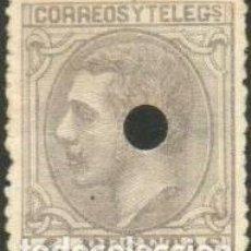 Sellos: EDIFIL 208 SELLOS USADOS ESPAÑA AÑO 1879 ALFONSO XII. Lote 252768925