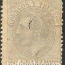 Sellos: EDIFIL 212 SELLOS USADOS ESPAÑA AÑO 1882 ALFONSO XII. Lote 252769120