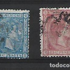 Selos: ESPAÑA. Lote 253026055