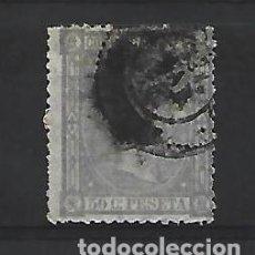 Sellos: ESPAÑA. Lote 253026235