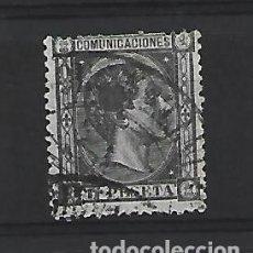 Timbres: ESPAÑA. Lote 253026365