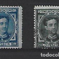 Timbres: ESPAÑA. Lote 253081750