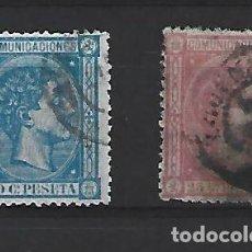Timbres: ESPAÑA. Lote 253081965