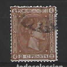 Selos: ESPAÑA. Lote 253082200