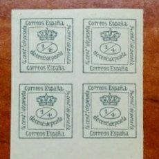 Selos: ESPAÑA N°173 MNH**(FOTOGRAFÍA REAL). Lote 253183960