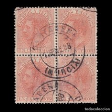 Sellos: 1882. ALFONSO XII.15C. BLQ 4.USADO.EDIFIL.211. Lote 253535575