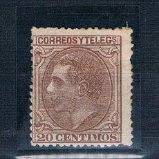 Sellos: ESPAÑA 1879 EDIFIL 203 MH* ALGO DE GOMA ORIGINAL VALOR CATÁLOGO 175€ !!!!!! DESCENTRAJE HABITUAL. Lote 253544270