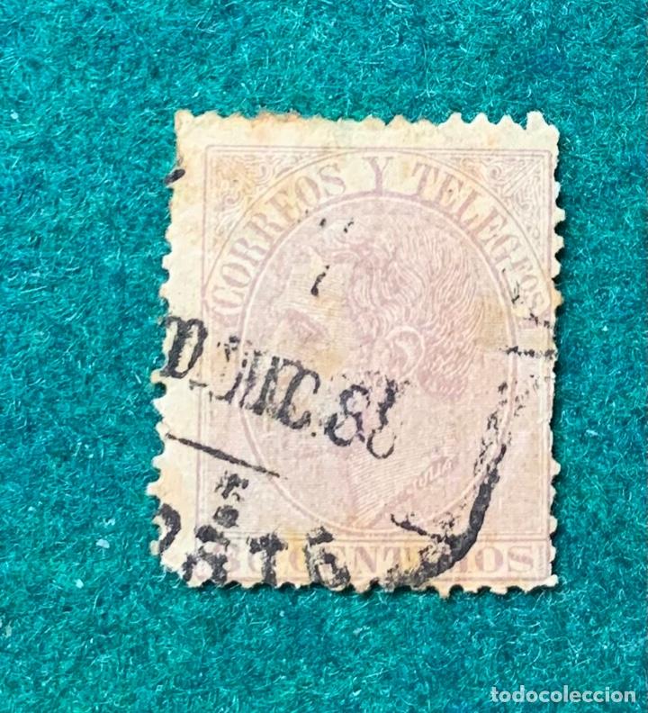 AÑO 1882. Nº211. ALFONSO XII (Sellos - España - Alfonso XII de 1.875 a 1.885 - Usados)