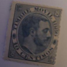 Sellos: SELLO DE ESPAÑA 1882. ALFONSO XII 10 CTS. NUEVO. Lote 254175235