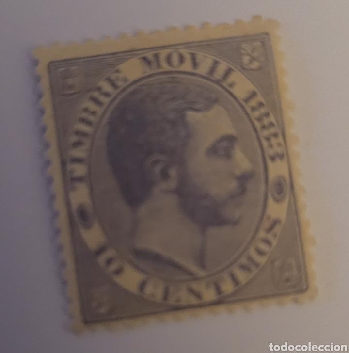 SELLO DE ESPAÑA 1885. ALFONSO XII 10 CTS. (Sellos - España - Alfonso XII de 1.875 a 1.885 - Nuevos)