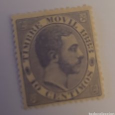 Selos: SELLO DE ESPAÑA 1885. ALFONSO XII 10 CTS.. Lote 254175425