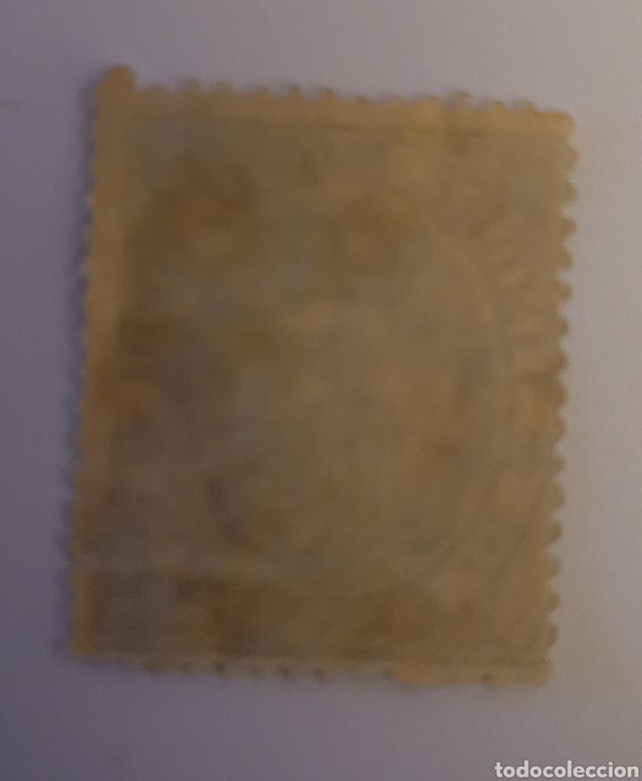 Sellos: Sello de España 1885. Escudo tipo II. 10 cts. Nuevo - Foto 2 - 254175645