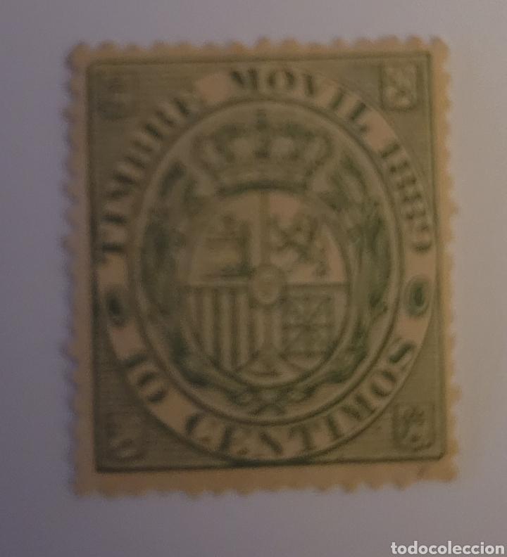 SELLO DE ESPAÑA 1885. ESCUDO TIPO II 10 CTS. NUEVO (Sellos - España - Alfonso XII de 1.875 a 1.885 - Nuevos)