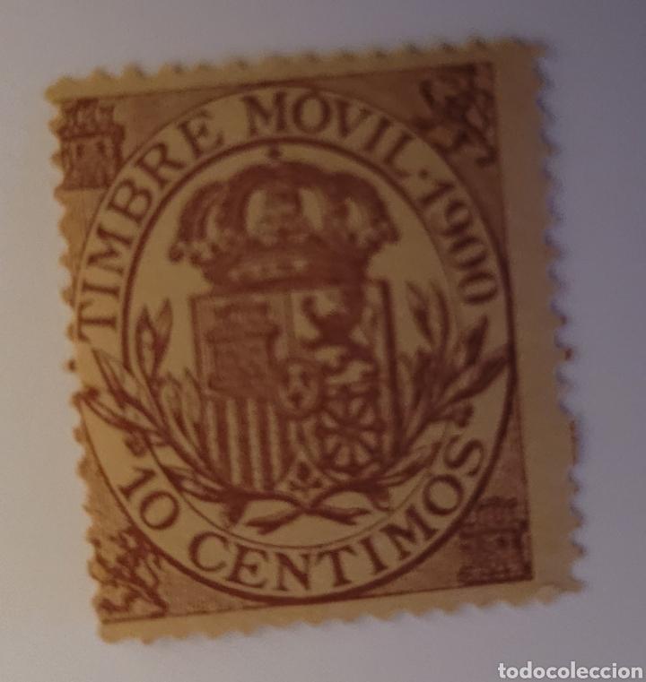 SELLO DE ESPAÑA 1885. ESCUDO TIPO 2. 10 CTS. NUEVO (Sellos - España - Alfonso XII de 1.875 a 1.885 - Nuevos)