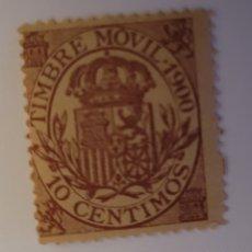 Selos: SELLO DE ESPAÑA 1885. ESCUDO TIPO 2. 10 CTS. NUEVO. Lote 254175935