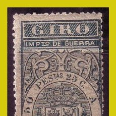 Sellos: FISCALES GIRO 1876 ALEMANY Nº 92 * *. Lote 254379000