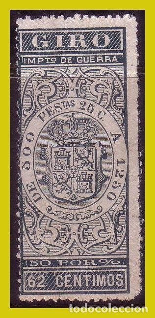 FISCALES GIRO 1876 ALEMANY Nº 93 (*) (Sellos - España - Alfonso XII de 1.875 a 1.885 - Nuevos)