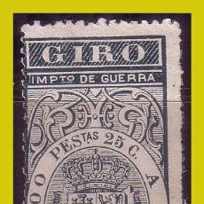 Sellos: FISCALES GIRO 1876 ALEMANY Nº 93 (*). Lote 254379095