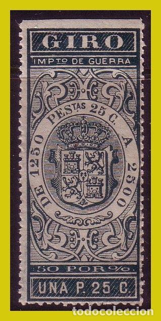 FISCALES GIRO 1876 ALEMANY Nº 94 (*) (Sellos - España - Alfonso XII de 1.875 a 1.885 - Nuevos)