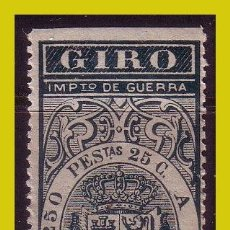 Sellos: FISCALES GIRO 1876 ALEMANY Nº 94 (*). Lote 254379130